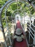 Long_slide
